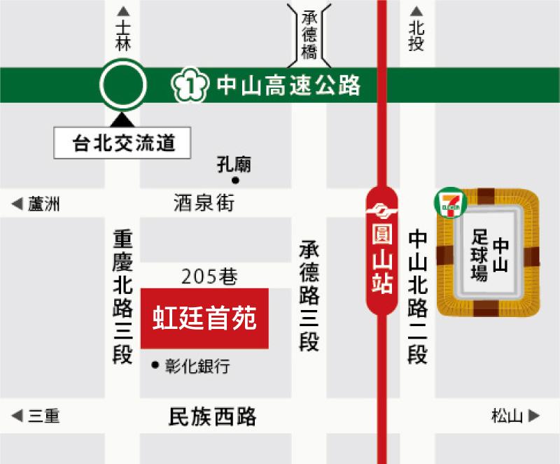 虹廷首苑 地圖